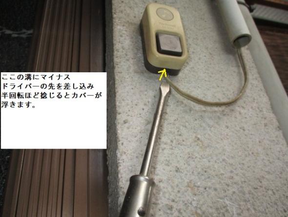 f:id:kubataasisuto:20201217212639p:plain