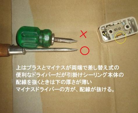 f:id:kubataasisuto:20201220141731p:plain