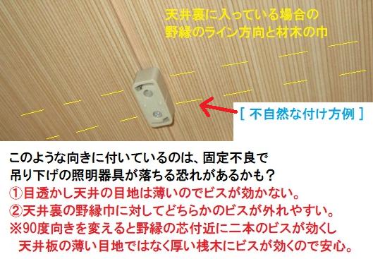 f:id:kubataasisuto:20201220141841p:plain