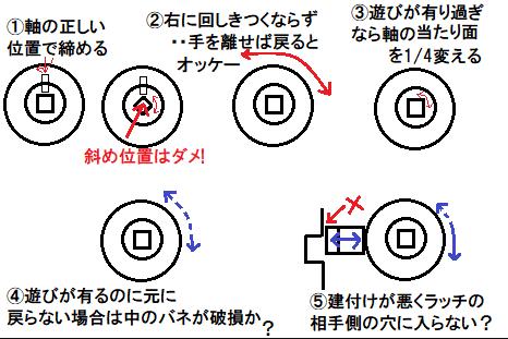 f:id:kubataasisuto:20201225202507p:plain