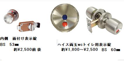 f:id:kubataasisuto:20201225202913p:plain