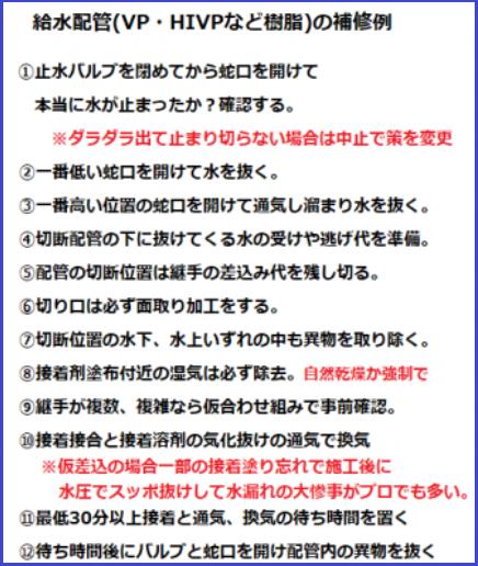 f:id:kubataasisuto:20210126154959p:plain
