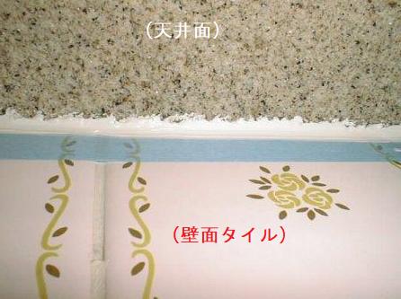 f:id:kubataasisuto:20210127144436p:plain