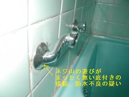f:id:kubataasisuto:20210127161810p:plain