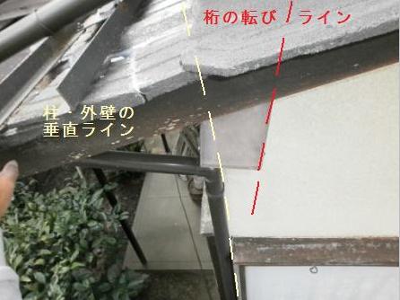 f:id:kubataasisuto:20210128091901p:plain