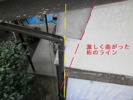 f:id:kubataasisuto:20210128092031p:plain