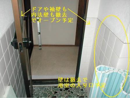 f:id:kubataasisuto:20210128101948p:plain