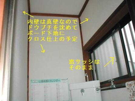 f:id:kubataasisuto:20210128102559p:plain