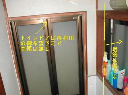 f:id:kubataasisuto:20210128102659p:plain