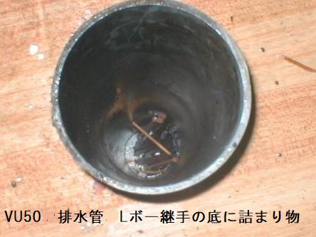 f:id:kubataasisuto:20210128153726p:plain