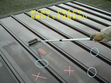 f:id:kubataasisuto:20210128155927p:plain