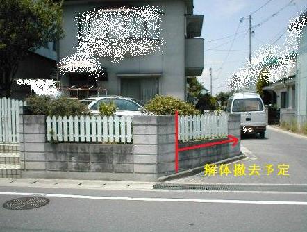 f:id:kubataasisuto:20210128171807p:plain