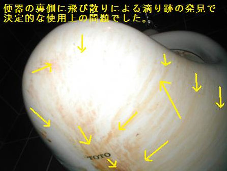 f:id:kubataasisuto:20210201124920p:plain