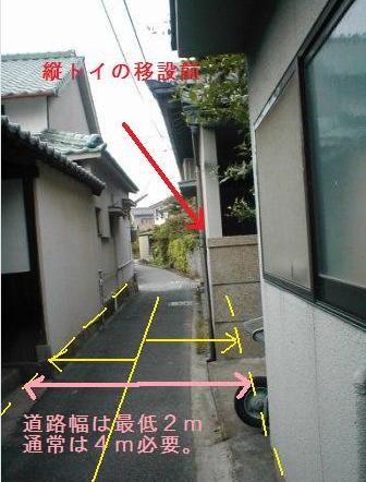 f:id:kubataasisuto:20210201133046p:plain