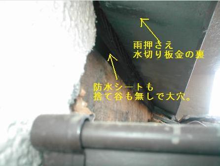 f:id:kubataasisuto:20210201160653p:plain