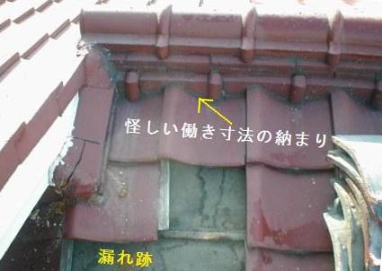 f:id:kubataasisuto:20210201160726p:plain
