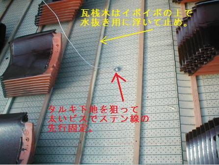 f:id:kubataasisuto:20210201163720p:plain