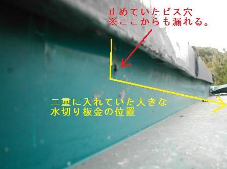 f:id:kubataasisuto:20210202172503p:plain