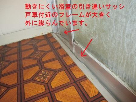 浴室出入り口サッシ戸車取替え?.JPG