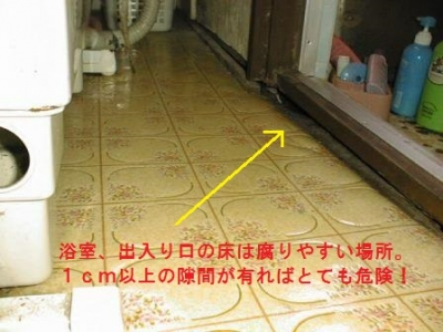 廊下床陥没張替え?.jpg