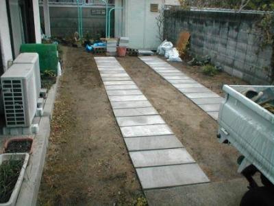コンクリート平板08.JPG