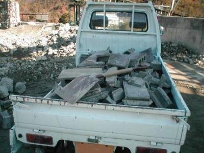 ブロック塀積み替え10廃棄処分の荷姿.JPG