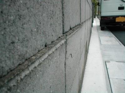 ブロック塀修理前02横ズレ.JPG