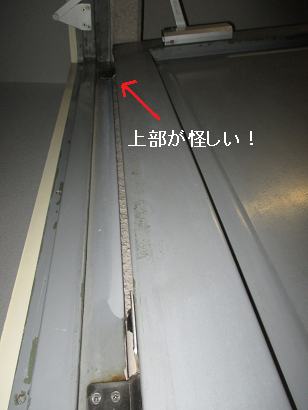建具ドアの開閉不良の原因例?-1.png