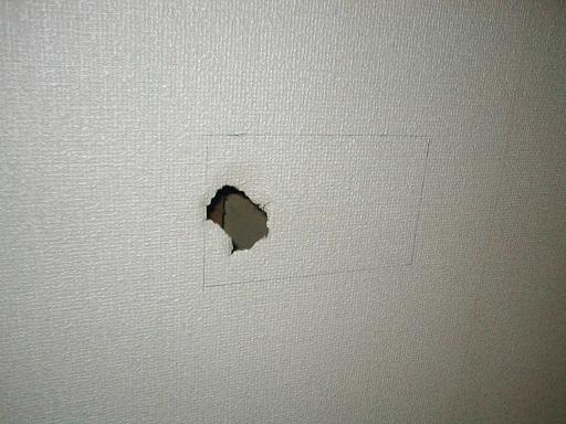 台所内壁穴空き補修?.JPG