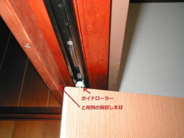 2枚折り戸の納まり?上部のピポットヒンジ.JPG