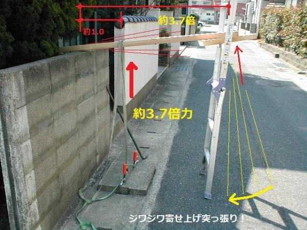 側溝のコンクリートフタ上げ例.JPG