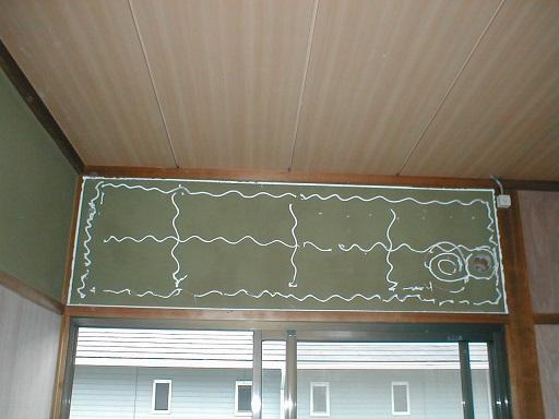 和室内壁合板下地?-3ボンド塗り例.JPG