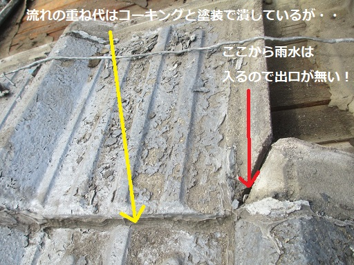 屋根修理02-1瓦剥がしと下地.JPG