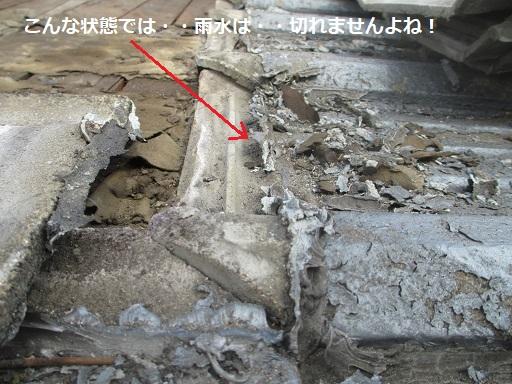 屋根修理02-3古コーキング.JPG