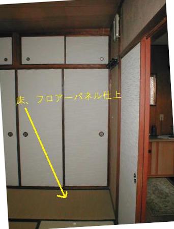 f:id:kubataasisuto:20210205184428p:plain