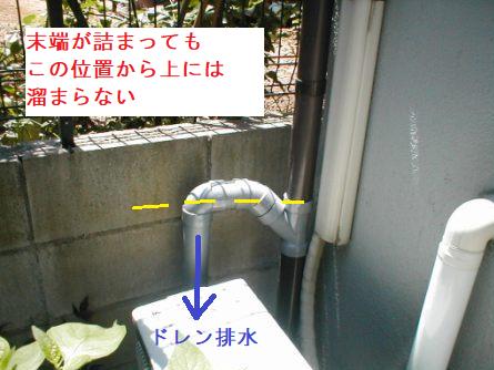 f:id:kubataasisuto:20210206154410p:plain