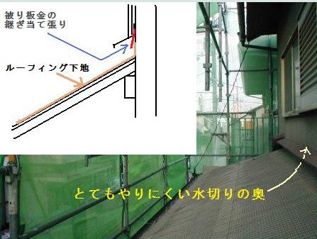 f:id:kubataasisuto:20210208184013p:plain