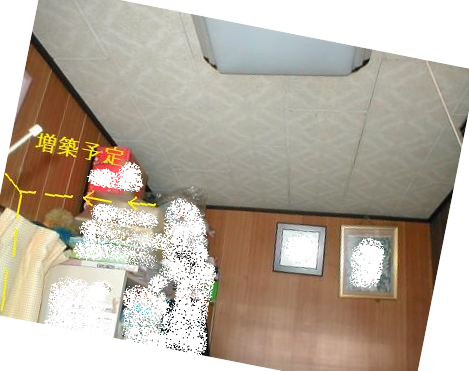 f:id:kubataasisuto:20210209113347p:plain