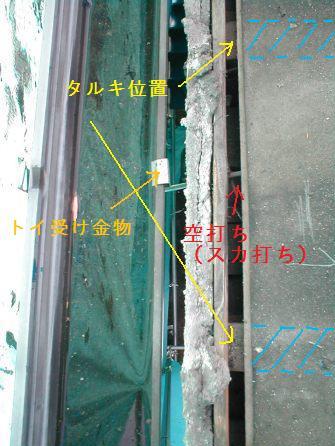f:id:kubataasisuto:20210209150507p:plain