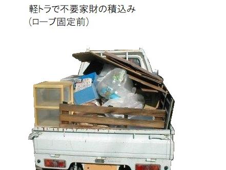 f:id:kubataasisuto:20210412102133p:plain