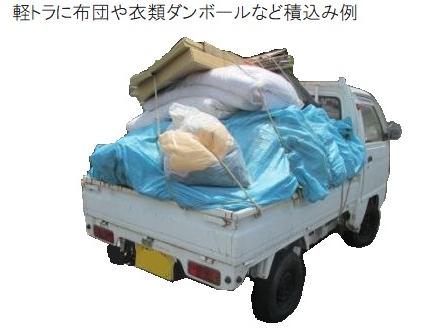 f:id:kubataasisuto:20210412102208p:plain