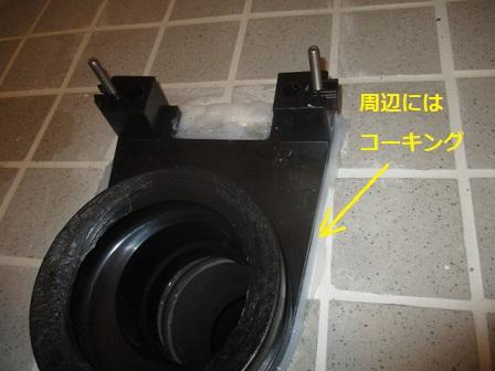 f:id:kubataasisuto:20210422090814j:plain