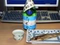 寿喜心 山田錦特別純米 無濾過原酒中汲 生酒