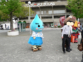 ぽっちゃん:松山市公営企業局