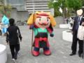 よしあきくん:松山城
