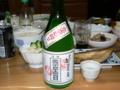 千代の亀 立春朝搾り 純米吟醸生原酒