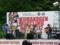久万高原サウンド&キャンプフェスティバル2012