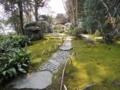 臥龍山荘:庭園