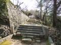 向上寺参道階段