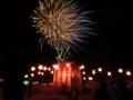 森松観月祭